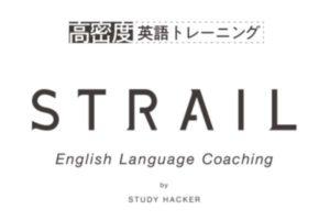 STRAIL関連画像