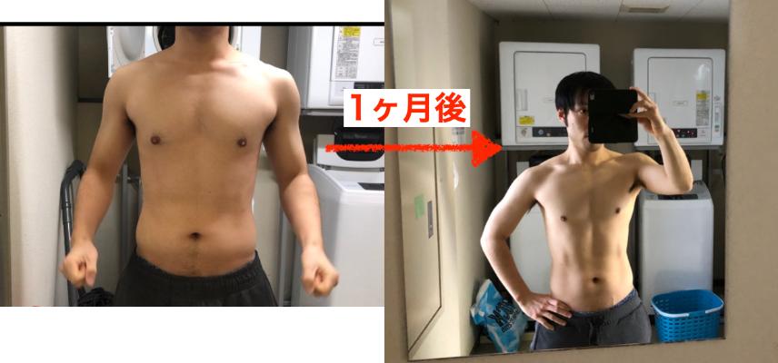 私の体の変化