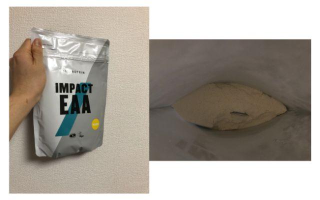 マイプロテインのEAA「ゆず」味