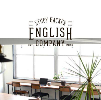 イングリッシュカンパニー(ENGLISH COMPANY)関連画像