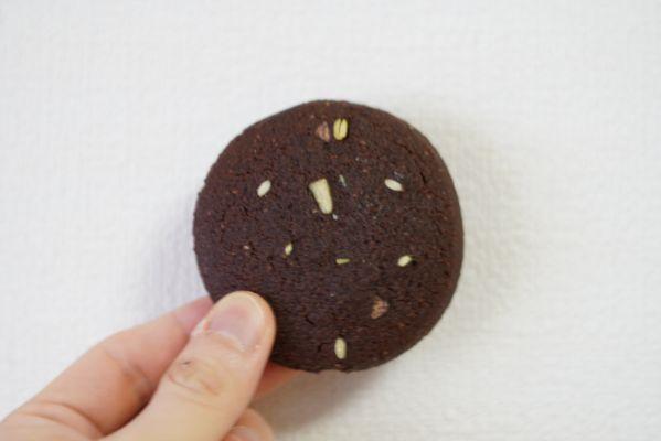 マイプロテインのリーンクッキー「ダークチョコ&ベリー味」