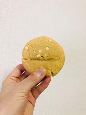 マイプロテインのプロテインクッキー「ホワイトチョコレート&アーモンド味」関連画像